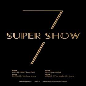 Super Junior en Lima