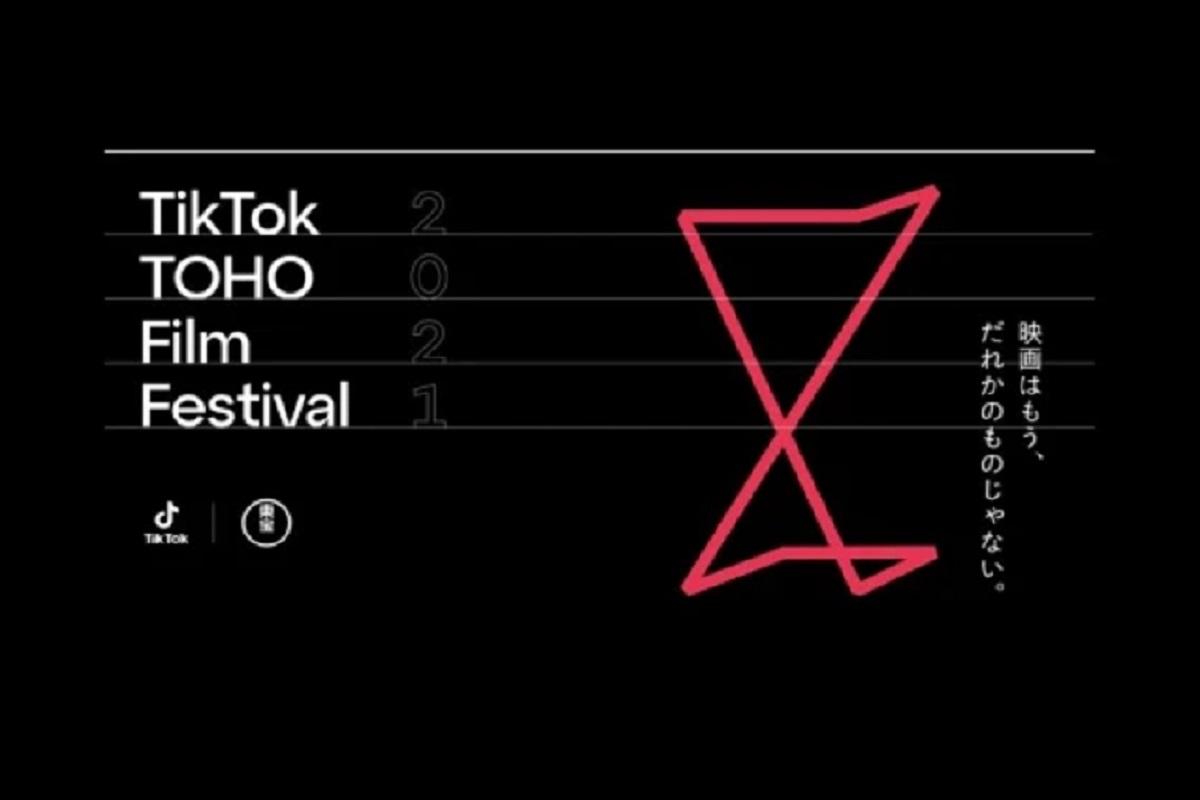 TikTok anuncia su propio festival de cine